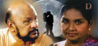 sanath nandasiri and latha walpola