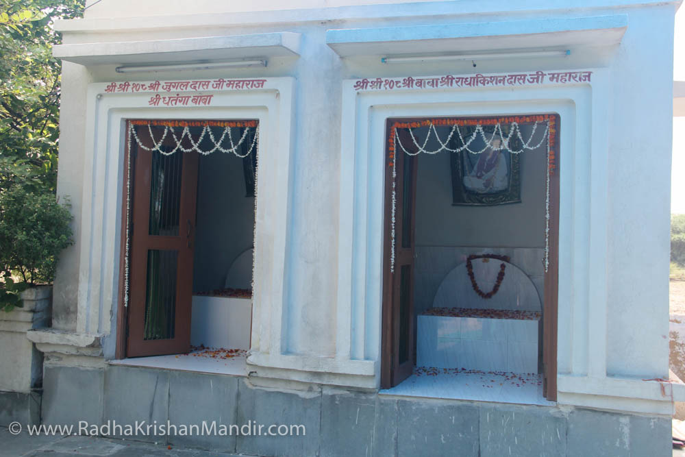 the radha krishna temple