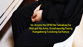 """An overseas Filipino worker in Saudi Arabia who thought she was already safe after running away from a cruel employer ended up being sexually abused by a person who promised to help her.      Ads    A 14-year old OFW who just given a name """"Amira"""" was sent by a recruiter to work in Saudi Arabia by forging her real age. having been experienced abuse and maltreatment, she decided to run away from her employer. She met a person who said he will help her but instead of doing so, he raped the poor OFW. According to the report, poverty is what urged the girl to take her chances to apply abroad in spite of her very young age. The recruitment agency forged her papers and made her to look older in order to be able to deploy her in Saudi Arabia last year. She made it to Saudi Arabia but she was maltreated and abused by her employer prompted her to leave her employer's house. She met a foreign man who promised to help her but instead, she was sexually abused three times. She said she was able to escape to the man when he met an accident. Ads          Sponsored Links    Meanwhile, another 17-year-old OFW also ran way from her employer in Saudi Arabia. She was accused of stealing. Like Amira, her real age and papers were also forged by the recruitment agency. According to her, she was being forced to clean the house of her sponsor's friend even it not written in the contract. Bothe OFWs are now in the custody of Philippine Overseas Labor Office - Overseas Workers Welfare Administration (POLO-OWWA) in Jeddah while their repatriation are being processed. According to OWWA, the cases of under-aged OFW being deployed by recruiters continues to rise. They are now taking action to penalized these recruiters."""