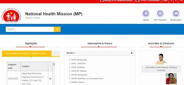 National Health Mission (NHM), Madhya Pradesh - 3800 vacancies for Community Health Officer (CHO) Posts