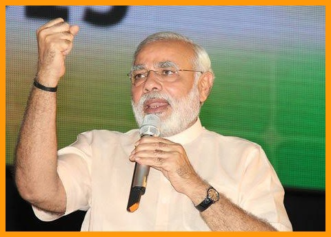 PM मोदी का काशी आगमन: 1500 करोड़ की देंगे सौगात