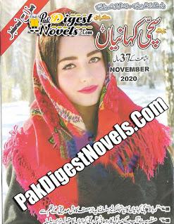 Sachi Kahaniyan November 2020 Pdf Download