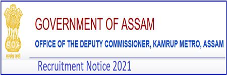 DC Office Kamrup Metro Grade-III Recruitment 2021
