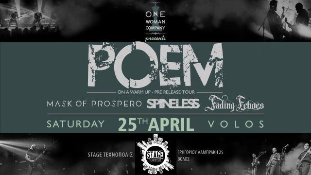 POEM: Σάββατο 25 Απριλίου @ Τεχνόπολις Stage Βόλος