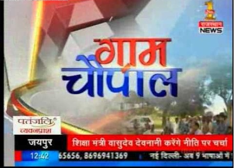 Zee Rajasthan News temp. free-to-air from SES8 Satellite