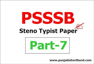 PSSSB Steno-Typist Question Paper [Part 7]