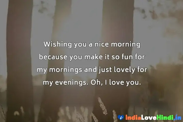 romantic good morning love sms in hindi