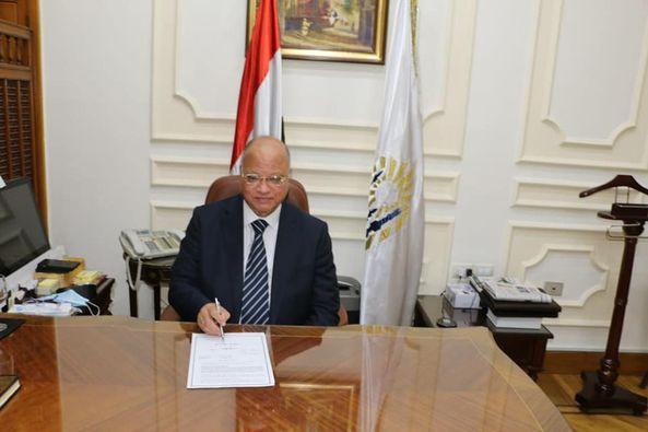 محافظ القاهرة يعتمد تنسيق القبول بالثانوي العام بحد أدنى ٢٣٥درجة