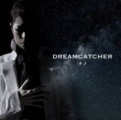DREAMCATCHER - nano [ Download + Lyrics ]