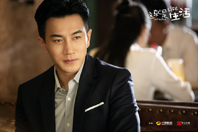 invisible life leads Hawick Lau