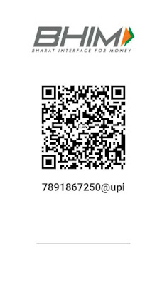 Bhim App Our Payment Id