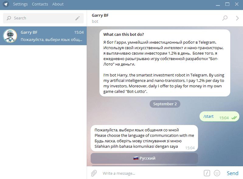 Начать работу с Bots Family