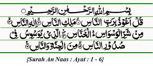 Fadhilat membaca surah an Nas setiap hari