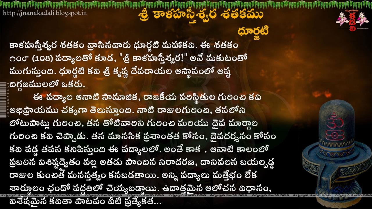 Rudram in tamil pdf PDFs / eBooks