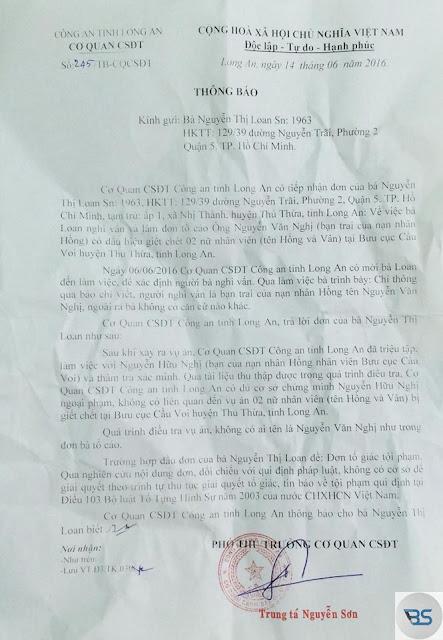 Bí ẩn người mang tên Nguyễn Văn Nghị - Hữu Nghị, nhưng Hữu Nghị xác nhận chưa làm việc với CA