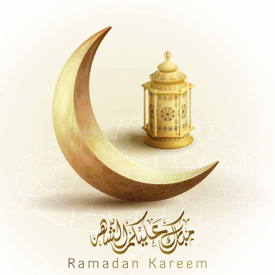مبارك عليكم الشهر ، رمضان كريم