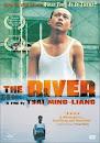 He liu. The River