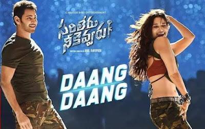 daang-daang-full-video-song-hd