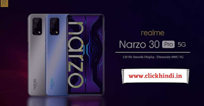 Realme Narzo 30 Pro 5G: भारत के सबसे सस्ते 5G स्मार्टफोन की पहली सेल हुई शुरू