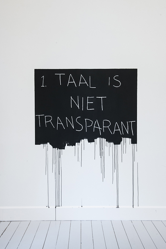 Mel Bochner  Language Is Not Transparent [Brussels, 2017], 2017