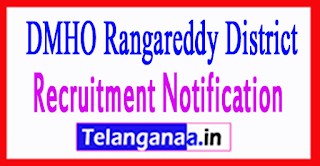 DMHO Rangareddy District Recruitment Notification 2017