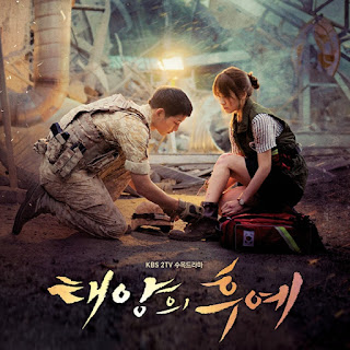 Chord : t Yoonmirae - Always (OST. Descendants of The Sun)
