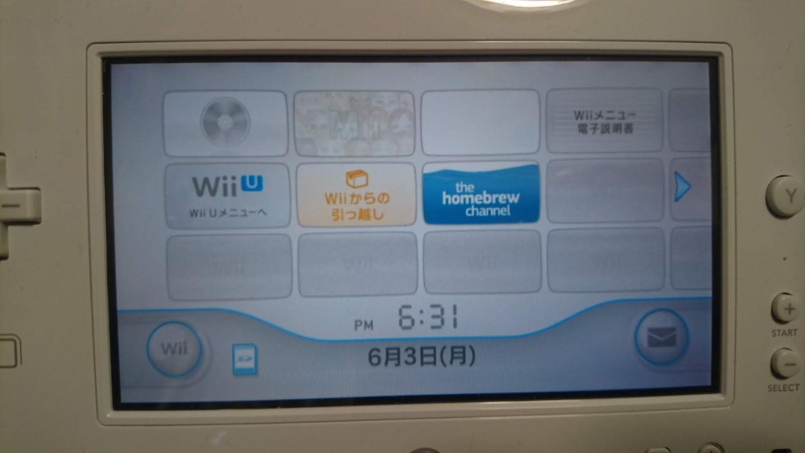 Wiiu wii ソフト