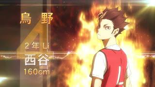 Hellominju.com : ハイキュー !! アニメ 4期 烏野高校リベロ『西谷夕 (CV: 岡本信彦)』| Yū Nishinoya | Haikyū!! Karasuno High | Hello Anime !