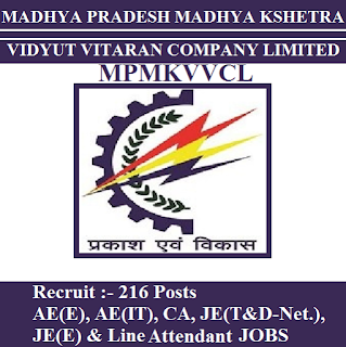 Madhya Pradesh Madhya Kshetra Vidyut Vitaran Company Limited, MPCZ, MPMKVVCL, 10th, MP, Madhya Pradesh, JE, Junior Engineer, AE, Line Attendant, freejobalert, Sarkari Naukri, Latest Jobs, mpmkvvcl logo