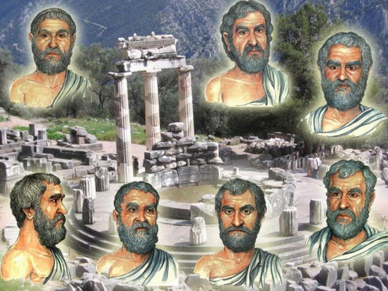 Η Δημοκρατία των επτά σοφών της αρχαιότητας