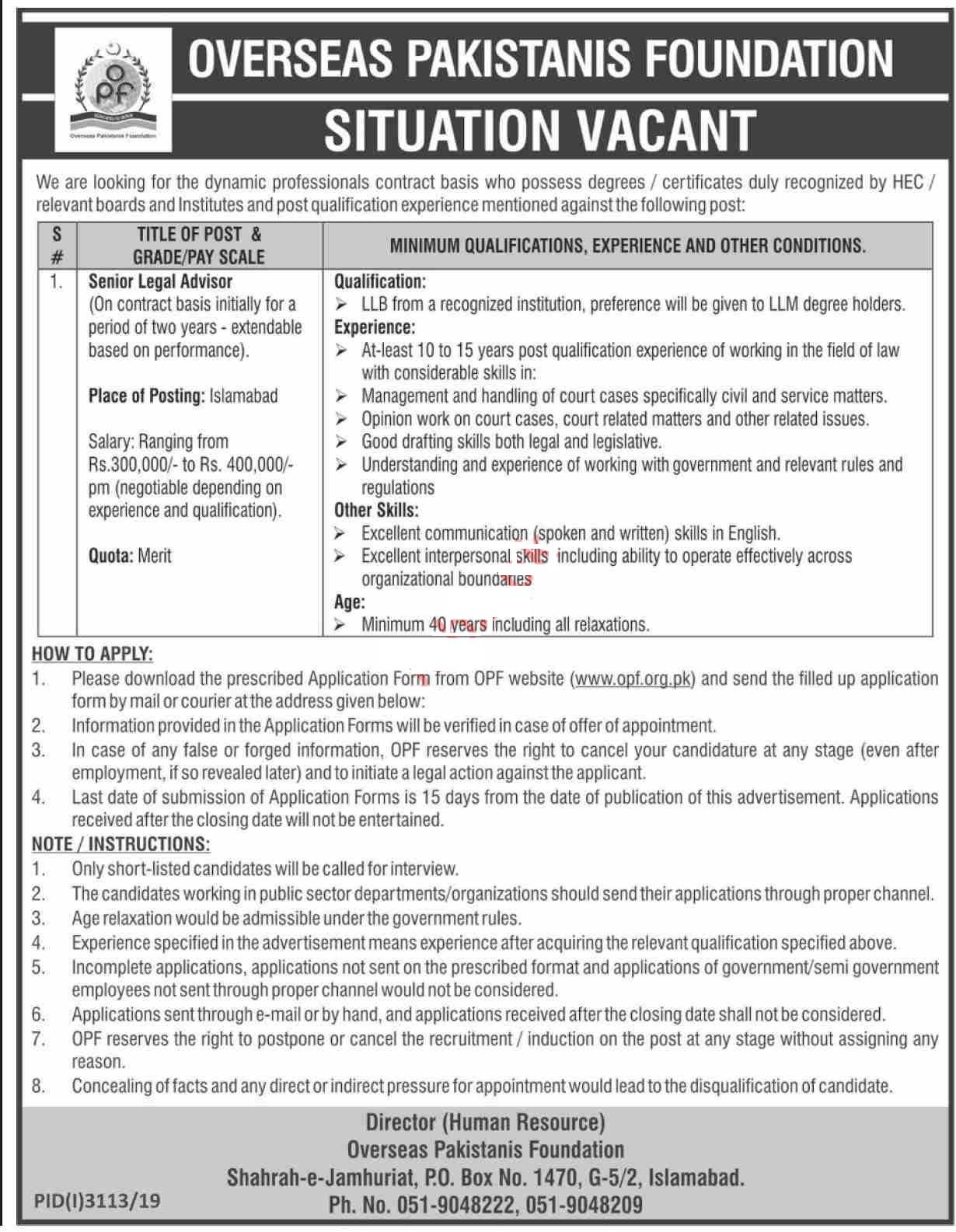 Overseas Pakistanis Foundation OPF Islamabad Jobs 2019 Latest