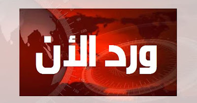 """شاهد كيف أصبحت الإعلامية الشهيرة """"ريهام سعيد"""" بعد إزالة أنفها من وجهها وقص أذنيها بسبب إصابتها بمرض """"مثلث الموت"""" (فيديو)"""