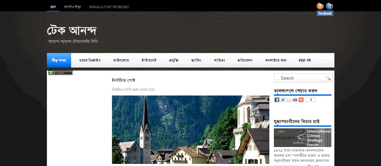 Nethelp24 Services