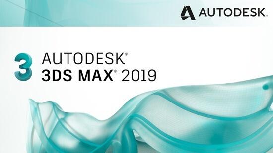 برنامج ثري دي ماكس 3ds Max 2019