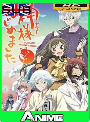 Kamisama Hajimemashita(13/13 + Ovas 01/01) HD [720P] sub español[GoogleDrive]