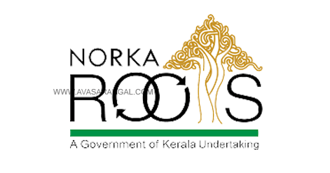 Norka Roots Recruitment 2020 - Technician/Supervisor vacancy in Brunei,