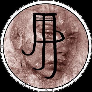 logo-new-sepp3