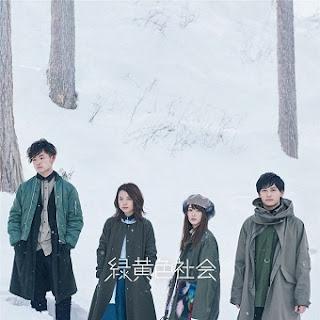 discography-ryokushaka-1st-album-2018