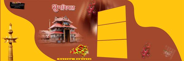 Sanjay Photo World: psd Karizma wedding album designs vol. 09