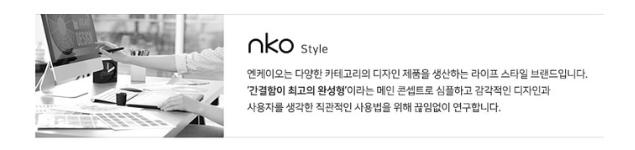 NKO style là một thương hiệu phong cách mới đến từ HÀN QUỐC