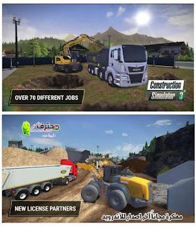 تحميل لعبة Construction Simulator 3 مهكرة للأندرويد اخر اصدار