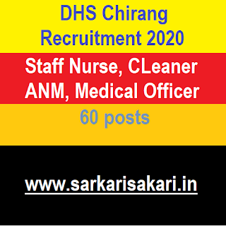 DHS Chirang Recruitment 2020- Staff Nurse/ CLeaner/ ANM/ Medical Officer (60 Posts)
