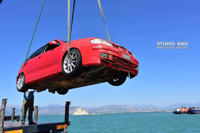Ανασύρθηκε το αυτοκίνητο που έπεσε στο λιμάνι του Ναυπλίου (βίντεο)