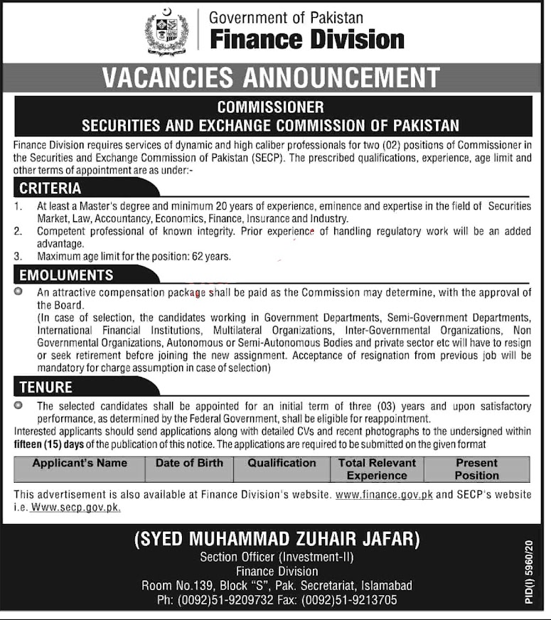 New Jobs in  Ministry of Defence  Finance Division 2021