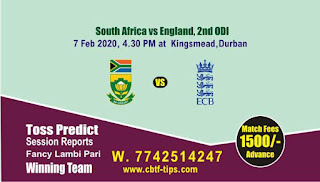 Who will win Today 2nd ODI Match RSA vs Eng