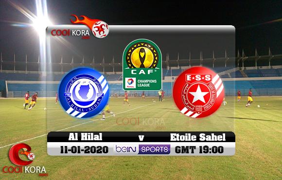 مشاهدة مباراة الهلال والنجم الساحلي اليوم 11-1-2020 دوري أبطال أفريقيا