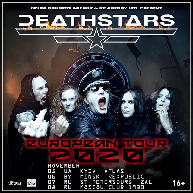Deathstars в России