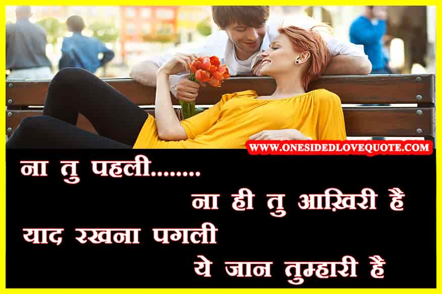 Best-Relationship-Quotes-in-Hindi