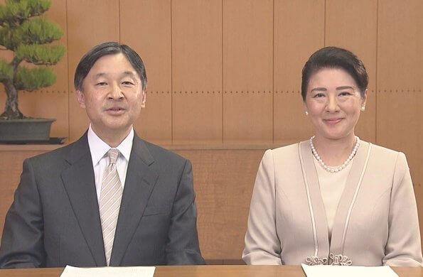 Emperor Naruhito, Empress Masako, Princess Aiko, Emperor Akihito, Empress Michiko, Crown Princess Kiko, Princess Mako, Princess Kako