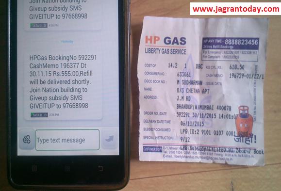 HP Gas Refill Book Karne ke Tarike